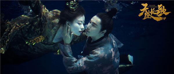 天盛长歌久等终发糖陈坤倪妮水下初吻甜到齁